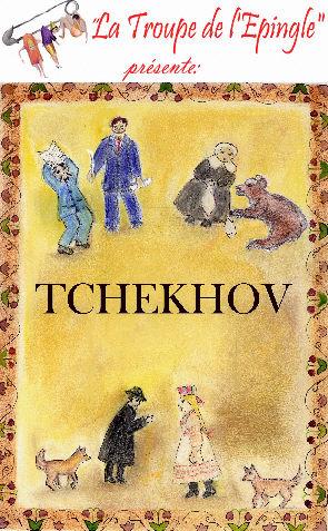 a samatan tchkhov lours le jubil la demande en mariage - La Demande En Mariage Tchekhov